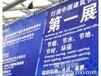 2014上海建筑添加剂展览会