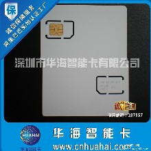 GSM,WCDMA手机测试卡