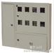 专业出售PZ40照明电表箱