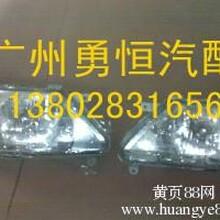 宝龙汽车原厂左右大灯,尾灯,图片