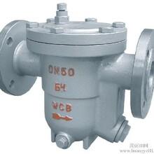 285自由浮球式蒸汽疏水阀上海良工阀门