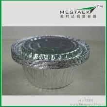 煲仔饭铝箔碗锡纸碗铝箔碗锡纸煲铝箔煲锡煲铝煲煲仔碗