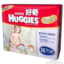 好奇婴儿系类代销
