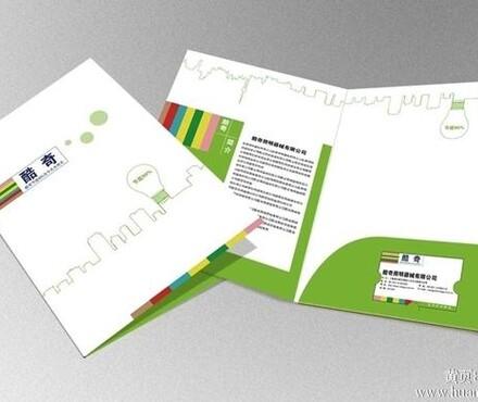 【印刷价格_专业设计制作各种封套邀请函信封等_封套图片】-黄页88网