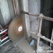 海兴县专业混凝土墙切割专业楼板切割开洞公司