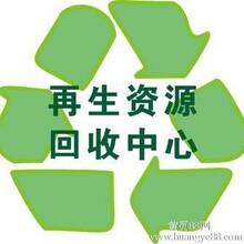 佛山废塑胶回收佛山废品回收佛山废塑料回收