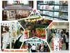 荆州不想打工怎么办就来AA动漫店