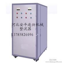 电镀设备镀锌设备滚镀设备生产厂家