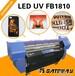 UV平板打印机UV打印机高精皮革喷绘机基绘品牌直销售后保证