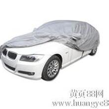 厂家热销汽车车衣车罩