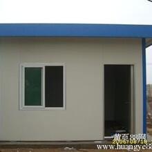 海淀区上清路专业搭建岩棉板彩钢房搭建阁楼海淀区专业钢结构施工