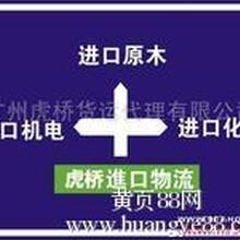 上海二手钢琴进口清关一条龙门到门的物流服务