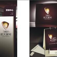 LOGO设计,宝安品牌LOGO设计,宝安企业标志设计