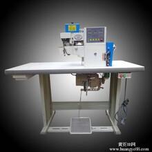 厂家直销188A反拥自动上胶折边机