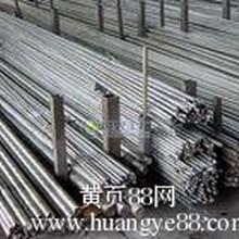 常年供应圆钢异型钢材带钢山东钢管厂