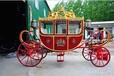 欧洲皇室风格贵族婚礼马车