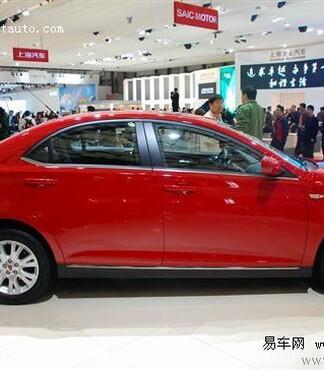 供应荣威550混合动力轿车电动汽车电动汽车 -电动轿车