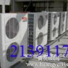 桂林市秀峰区区空调维修公司专业空调加制冷剂秀峰区空调加氟