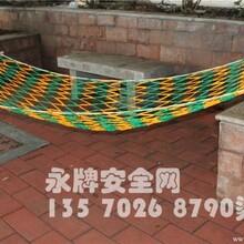 广州厂家吊床