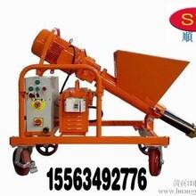 提供专业的SY30砂浆输送泵