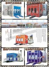 供应湖北黄石钣金烤漆房,汽车喷烤漆设备,汽车钣金烤漆房生产厂家