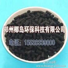 佳木斯空气净化柱状活性炭,煤质活性炭规格,煤质柱状活性炭厂家