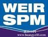 供应SPM4.5寸凡尔胶皮P105764