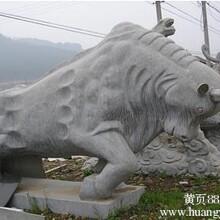 供应厂区石雕塑像公园凉亭子贞洁牌坊龙柱图片