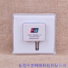 东莞中誉网络科技有限公司图片