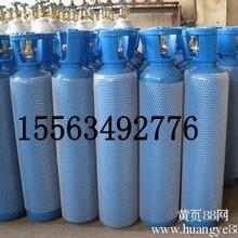氧气瓶报价,氧气瓶型号,氧气瓶规格
