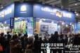 南宁汽车博览会布置公司