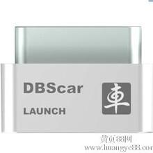 正版元征LaunchDBScar车云卡苹果版