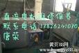 广州直流电机维修进口直流电机维修进口国产直流电机维修保养