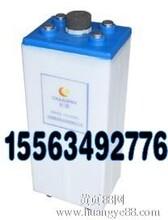 D330KT型煤矿用特殊型铅酸蓄电池
