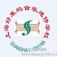 上海少儿拉丁舞培训少儿学拉丁舞首选A级办学资质上海好莱坞艺校