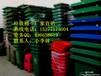 240L塑料垃圾桶,环保垃圾桶供应商,南宁垃圾桶厂家直销