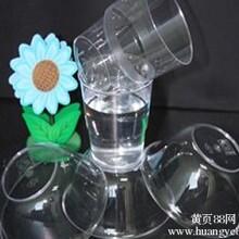 2013最新投资创业项目,一次性水晶餐具