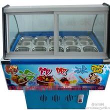 鹏宇冰粥柜------冰粥制作方法