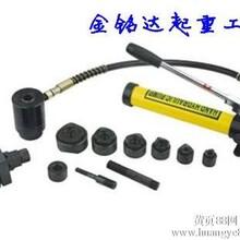 液压开孔器,提升机,青岛液压冲孔机