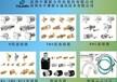 北京射频同轴连接器价格,微波行业高频射频连接器规格N-KFD29