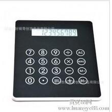 鼠标垫计算器创意计算器创意产品新奇特产品鼠标垫计算器图片