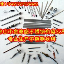SUS304不锈钢管外径Φ273Φ102Φ114家具工程用管