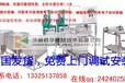 高产豆腐皮机设备,仿手工千张机厂家,厚的豆腐皮机设备,豆腐皮机多少钱