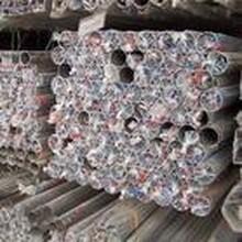 材质Φ219Φ102不锈钢大管SUS304材质