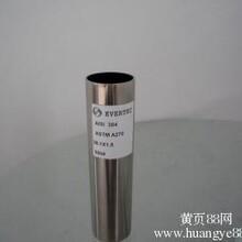方管外径125×125×1.4不锈钢管304方通