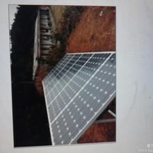 太阳能发电机组