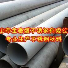 外径Φ25Φ19Φ38不锈钢装饰管