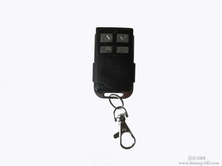 防盗报警金属遥控器手柄