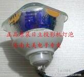 山东投影机维修投影机灯泡投影机配件批发图片