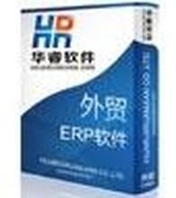 金华软件公司华睿软件开发公司